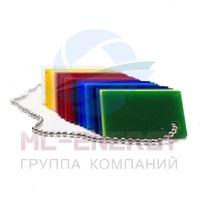 Оргстекло цветное светорассеивающее импорт